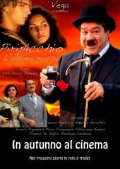 piripicchio1.jpg
